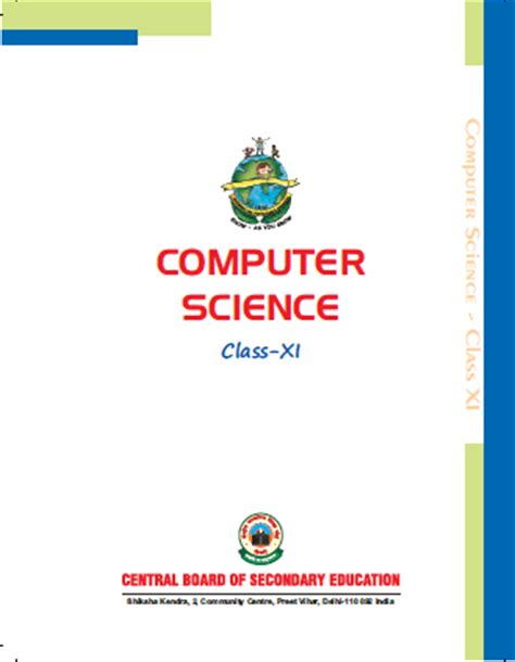 An essay on computer science